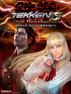 tekken 6 game free download for pc full version xp
